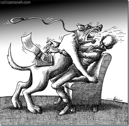 Neyestani 3