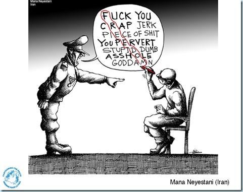 neyestani-insultes-bd-logo