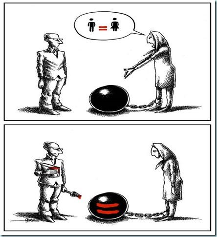 Neyestanimana